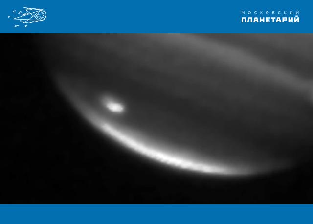 Снимок-следа-удара-снятый-инфракрасным-телескопом.-Обсерватория-Кека--Мауна-Кеа