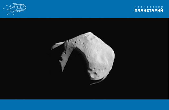 Астероид-Матильда,-снимок-КА-«NEAR-Shoemaker»,-1997-г