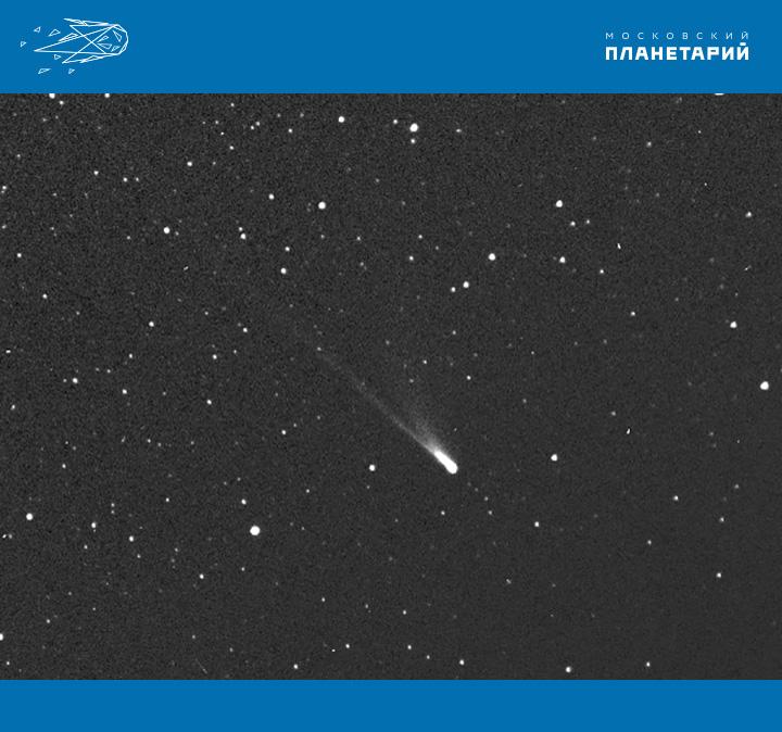 Комета-96PМакхольца-на-снимке-КА-STEREO-(апрель-2007-года)