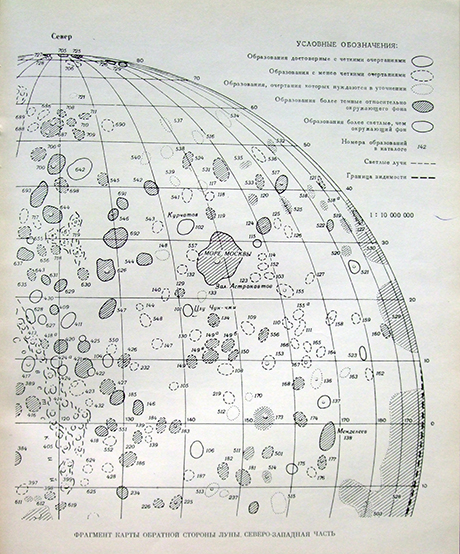 moon_farside_atlas_6.jpg